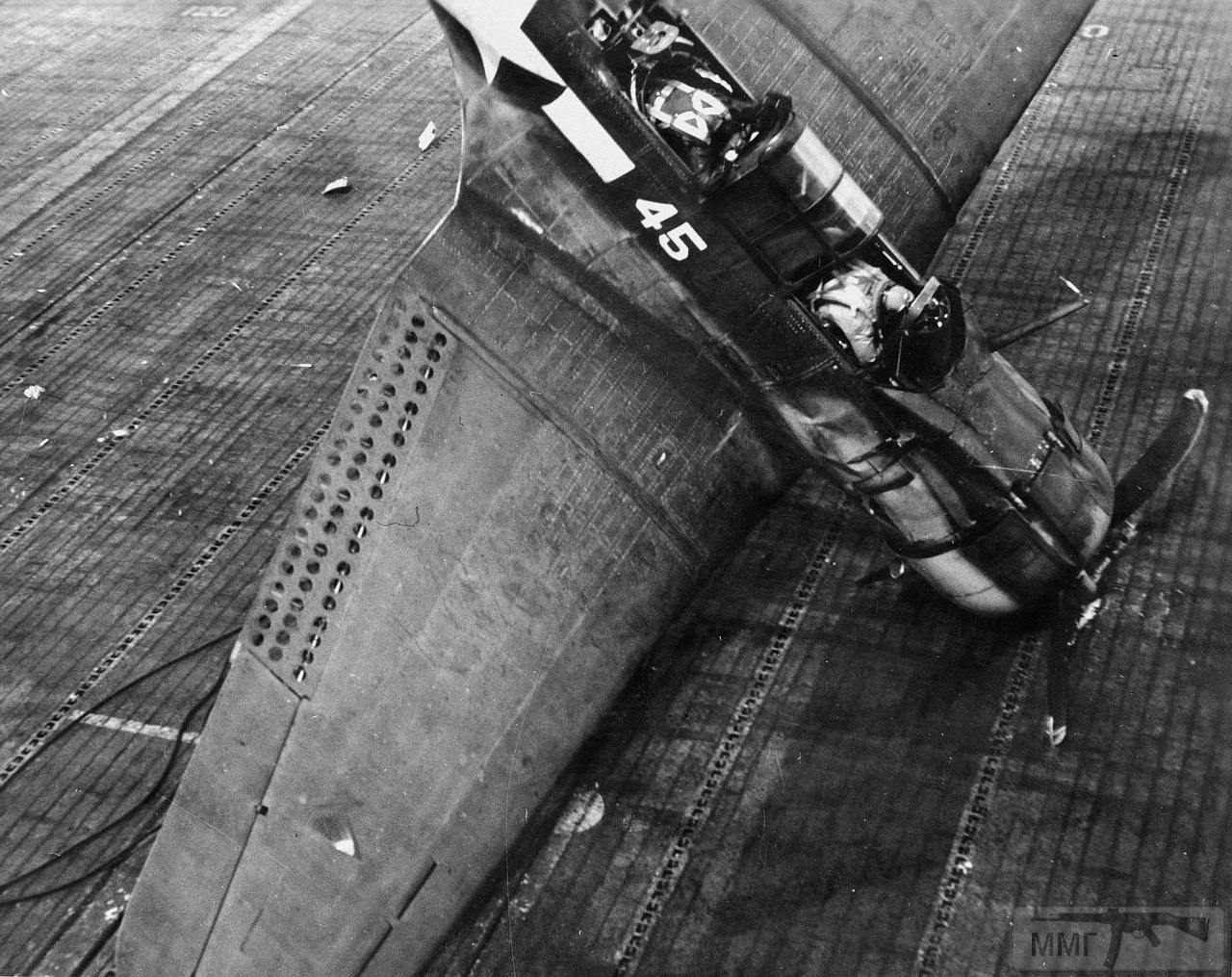 22743 - Военное фото 1941-1945 г.г. Тихий океан.