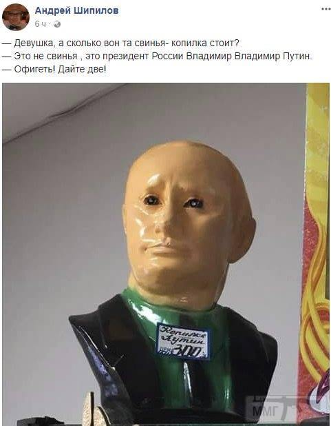 22785 - А в России чудеса!