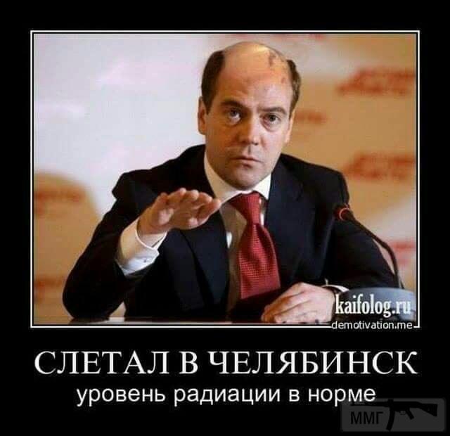 22810 - А в России чудеса!