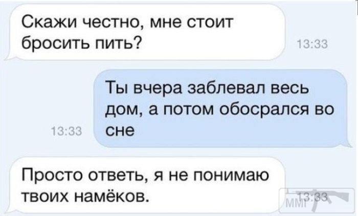 22839 - Пить или не пить? - пятничная алкогольная тема )))