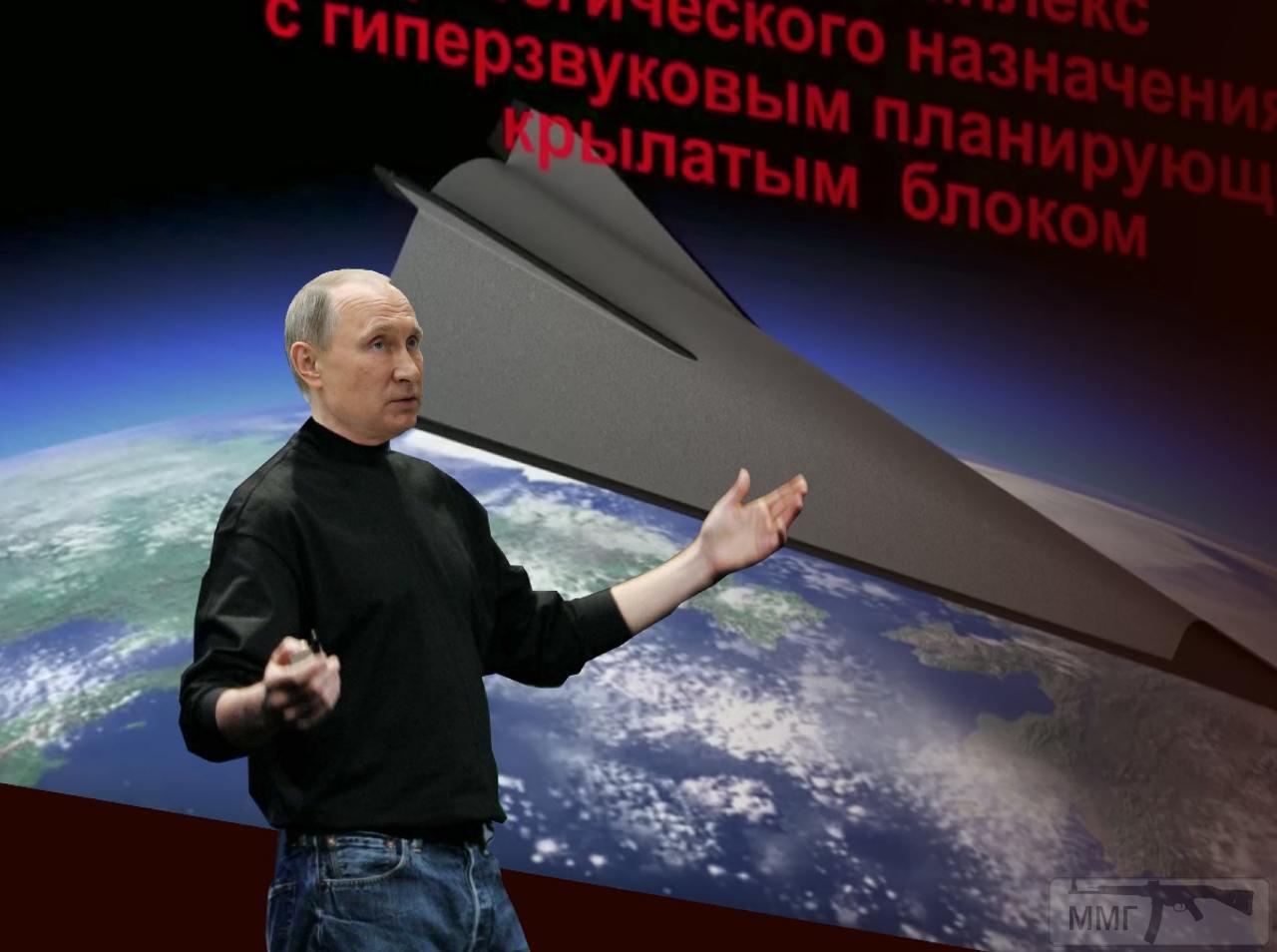 22854 - А в России чудеса!