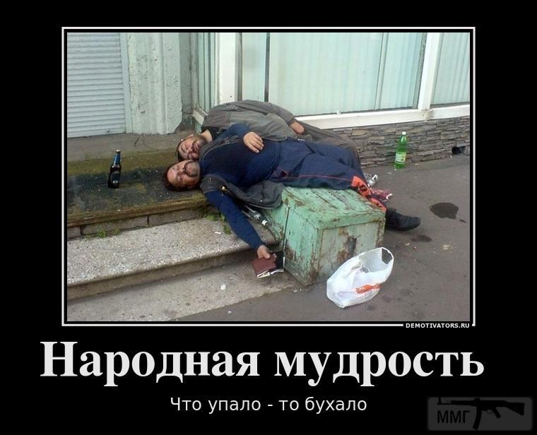 22862 - А в России чудеса!