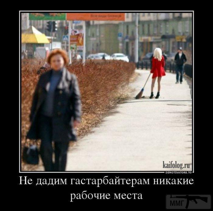 22899 - Пить или не пить? - пятничная алкогольная тема )))