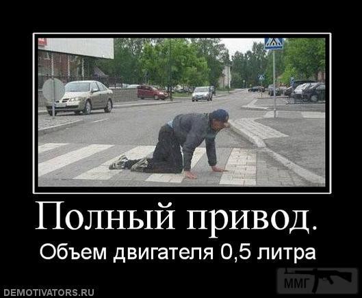 22913 - Пить или не пить? - пятничная алкогольная тема )))