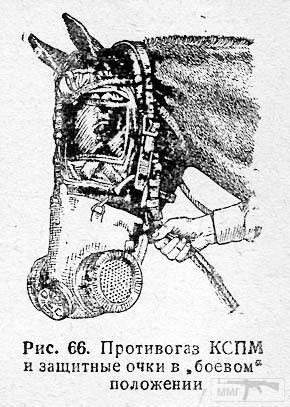 22930 - немецкий противогаз второй мировой