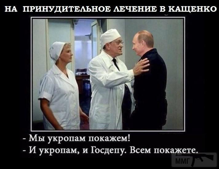 22932 - А в России чудеса!