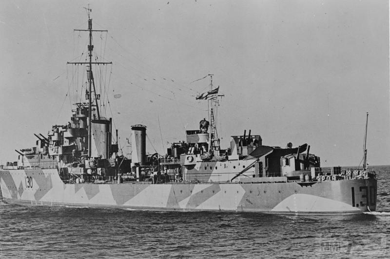 22936 - Военное фото 1941-1945 г.г. Тихий океан.