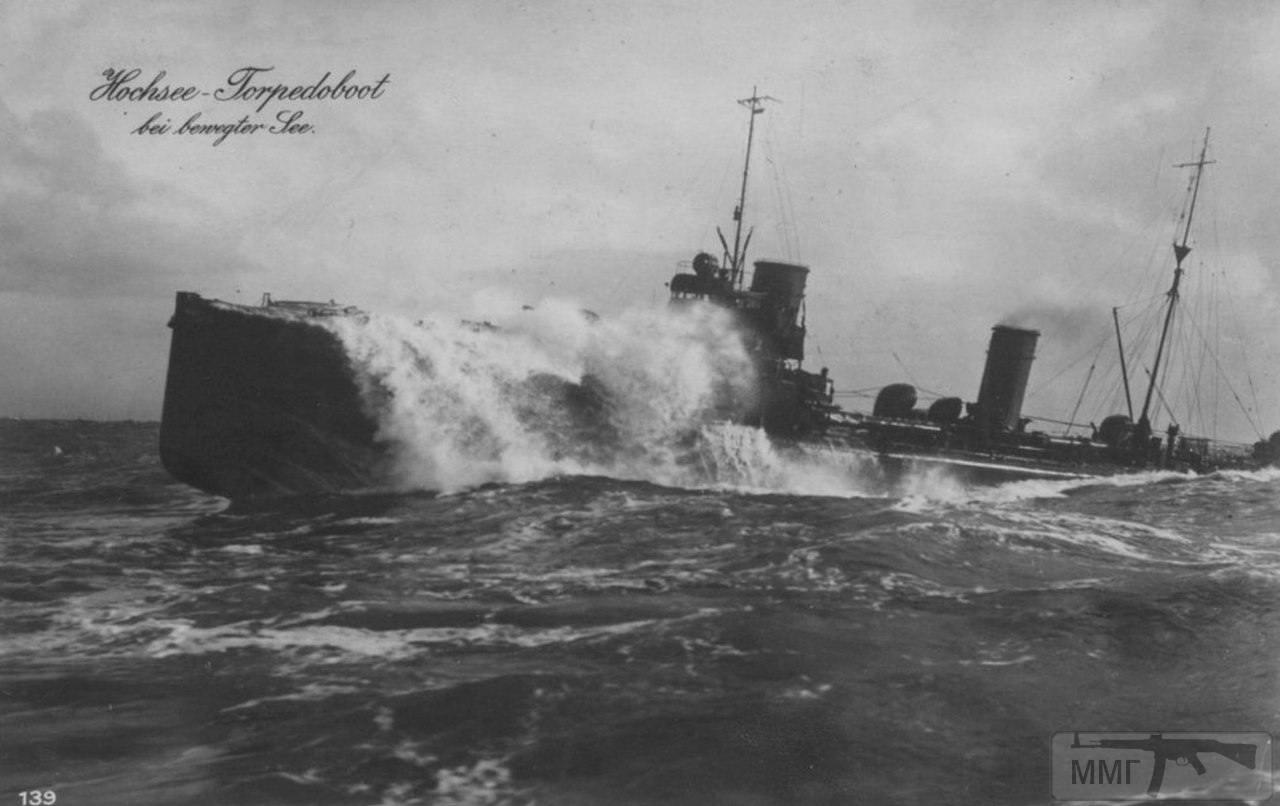 22973 - Германский флот 1914-1945