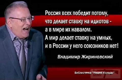 22986 - А в России чудеса!