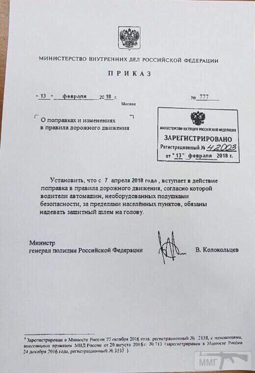 22987 - А в России чудеса!