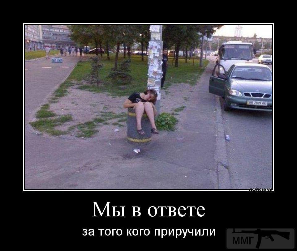 22991 - А в России чудеса!
