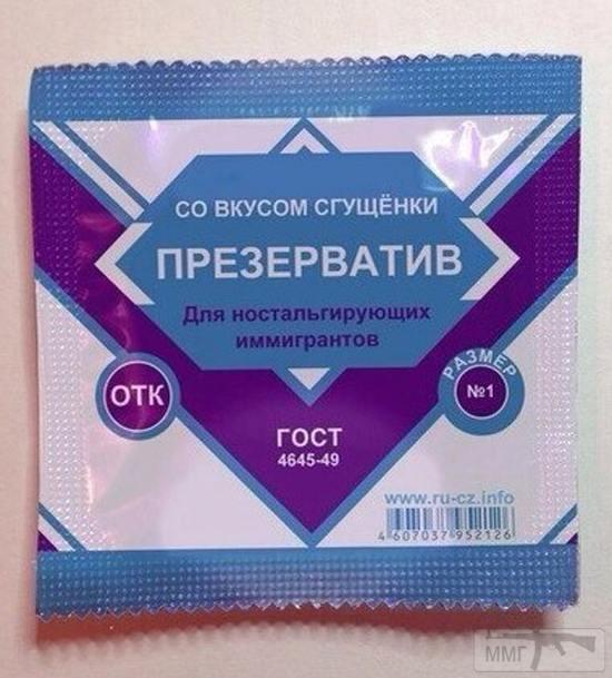 22994 - А в России чудеса!