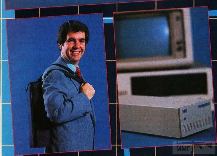 22996 - Как выбирали компьютер в 2000-м году