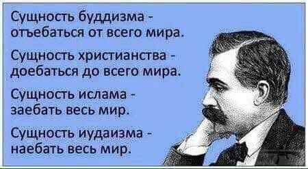 23000 - А в России чудеса!