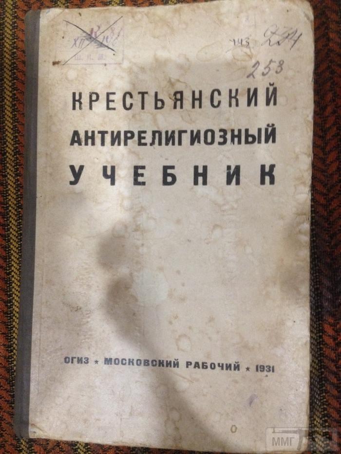 23002 - А в России чудеса!