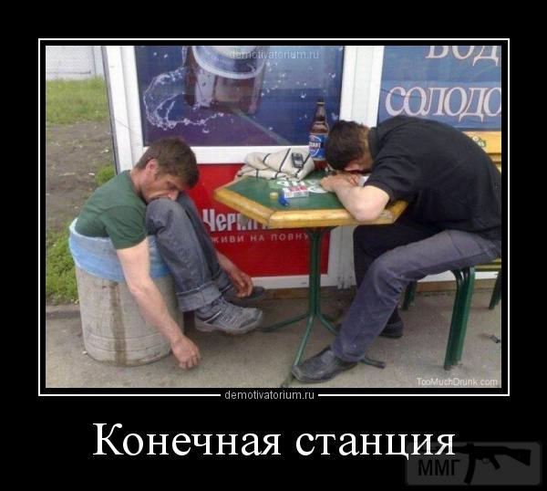23012 - Пить или не пить? - пятничная алкогольная тема )))