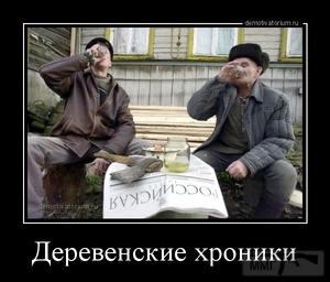 23013 - А в России чудеса!