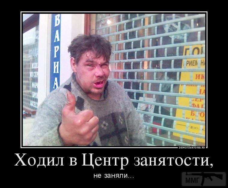 23024 - А в России чудеса!