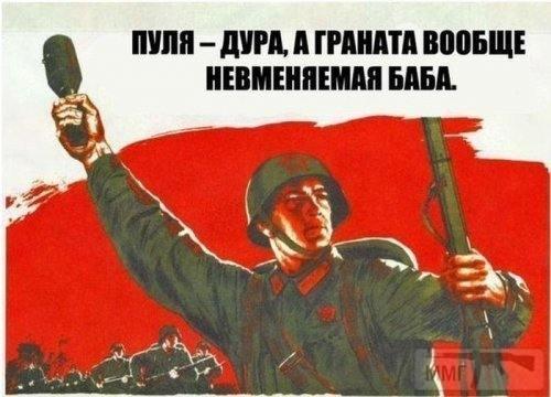 """23027 - Пистолет """"Оплот"""""""