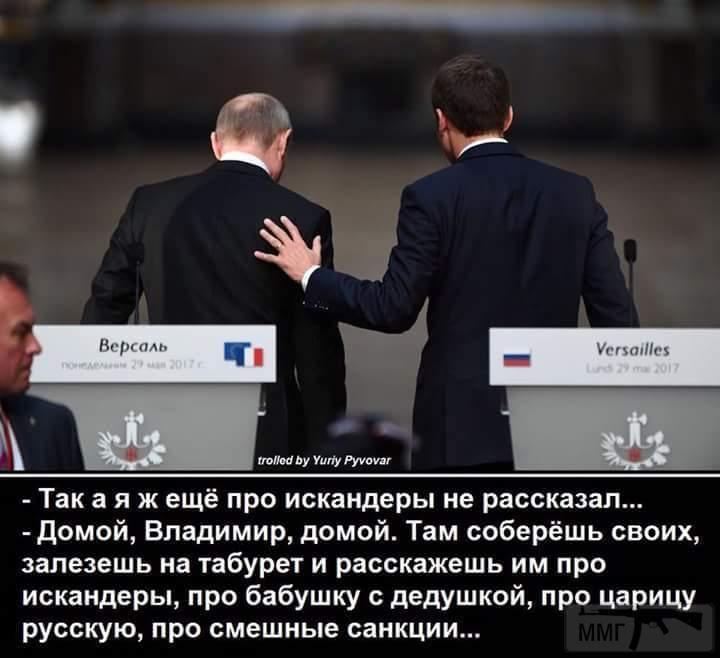 23028 - А в России чудеса!