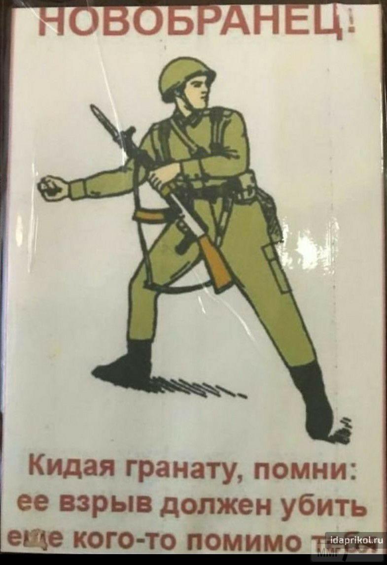 """23034 - Пистолет """"Оплот"""""""
