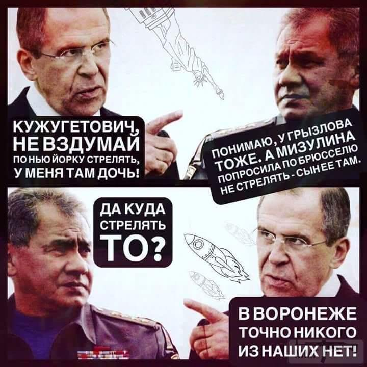 23073 - А в России чудеса!
