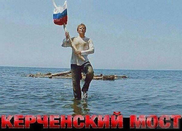 23084 - А в России чудеса!