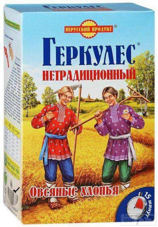 23085 - А в России чудеса!