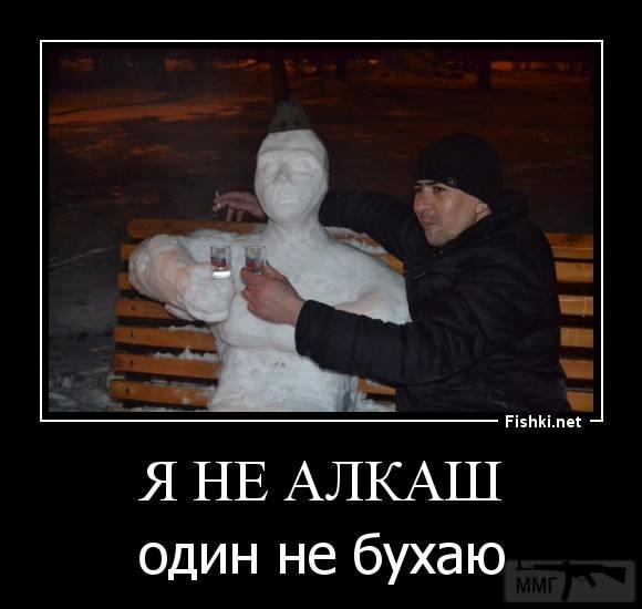 23087 - Пить или не пить? - пятничная алкогольная тема )))