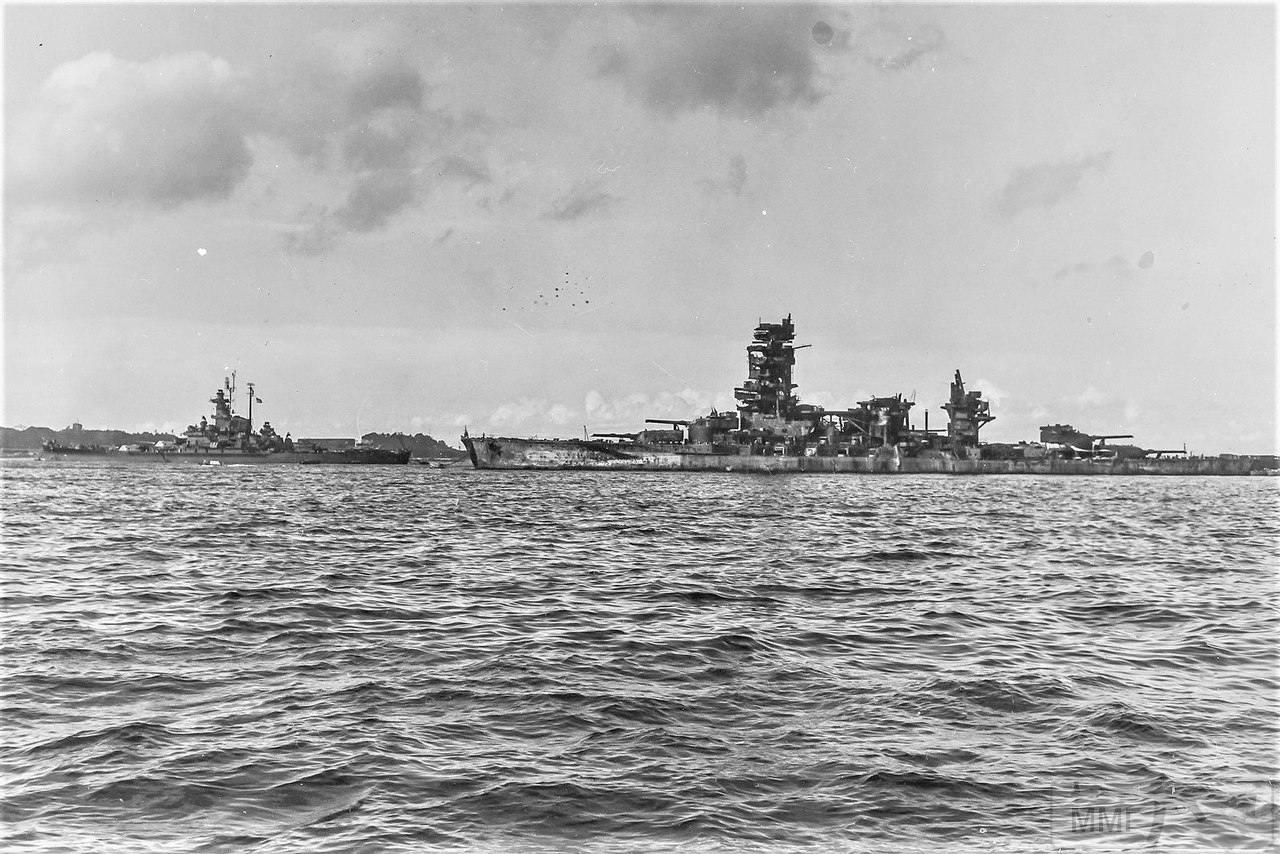23090 - Японский Императорский Флот