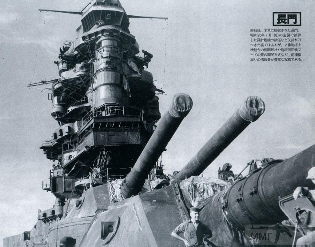 23093 - Фотография с другой стороны борта, хорошо видна башеноподобная фок-мачта линкора, изобилующая мостиками и надстройками