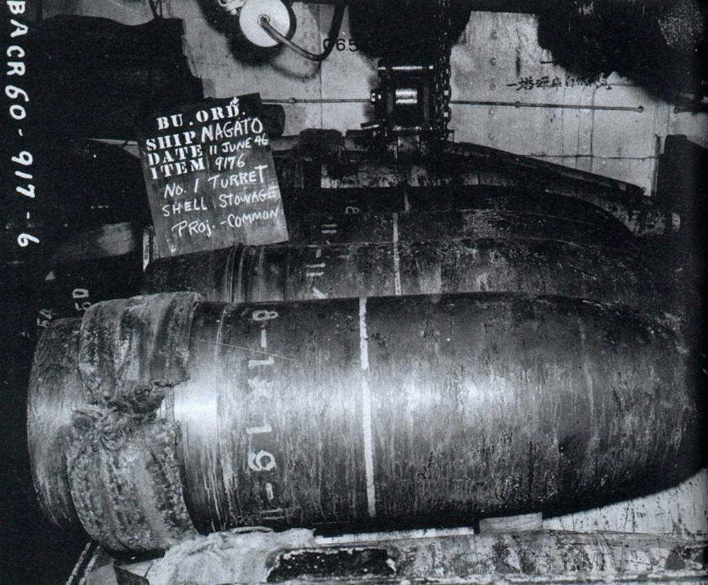 """23094 - Укладка 410-мм фугасных (""""common"""", общего назначения) снарядов в погребе башни №1. Внешне имели бордово-коричневый окрас"""