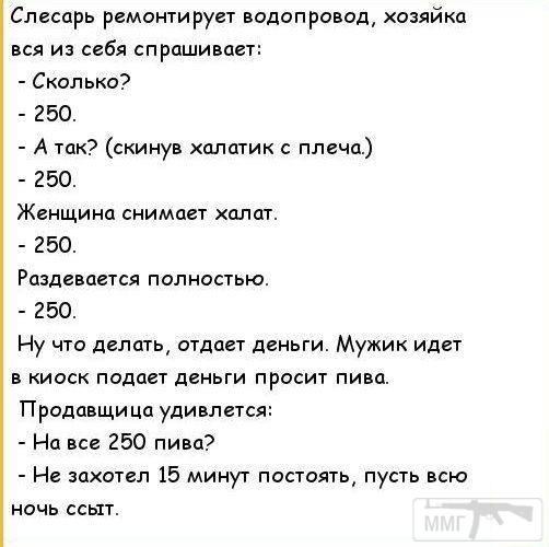 23127 - Пить или не пить? - пятничная алкогольная тема )))