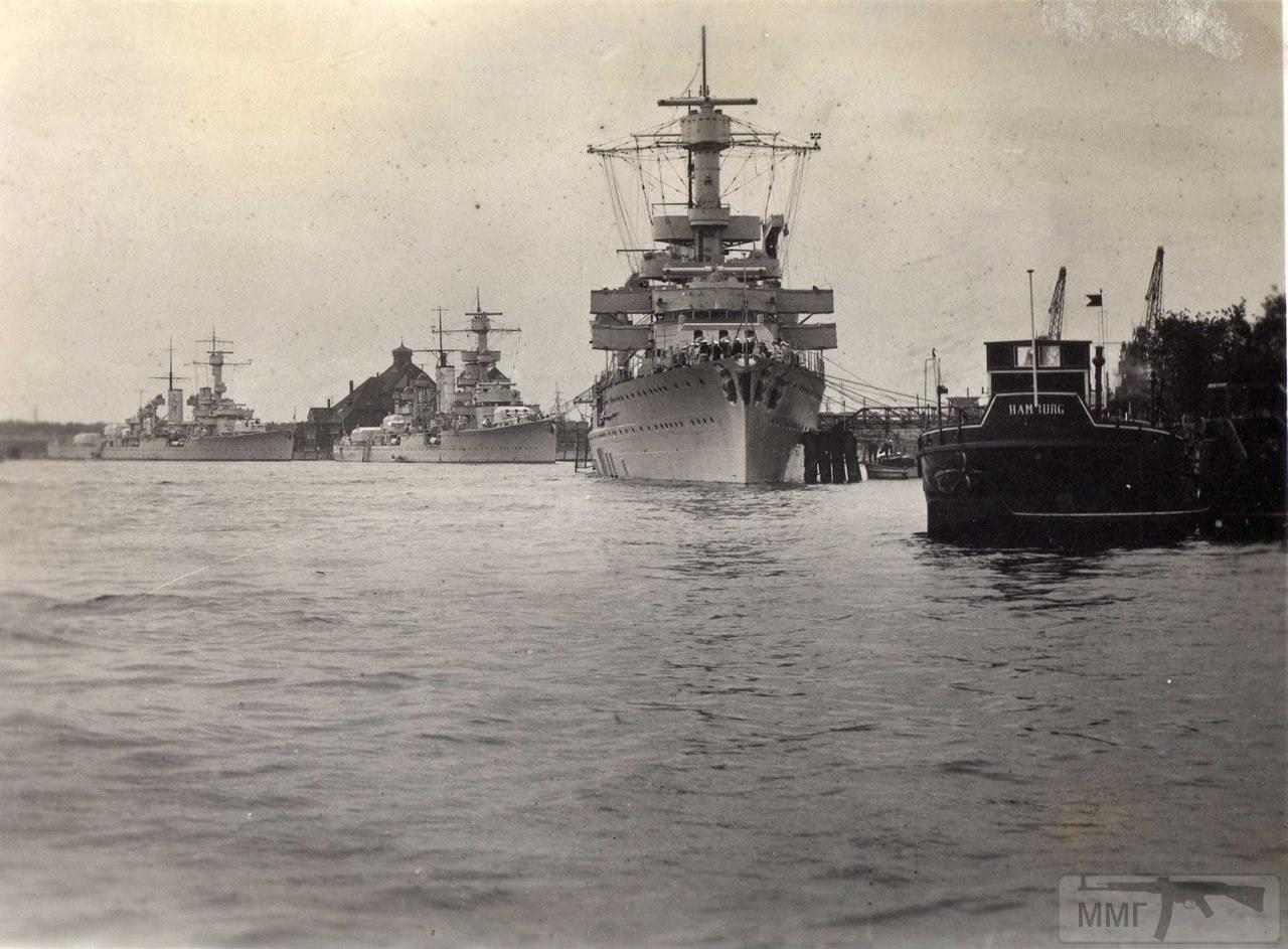 23134 - Германский флот 1914-1945