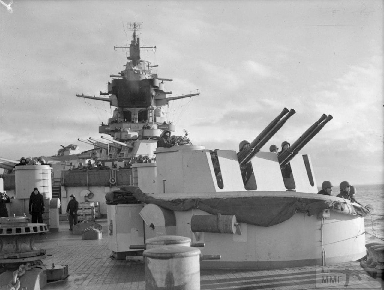 23137 - Французский флот