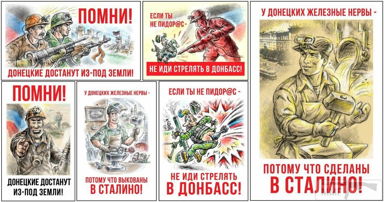 23154 - Командование ДНР представило украинский ударный беспилотник Supervisor SM 2, сбитый над Макеевкой
