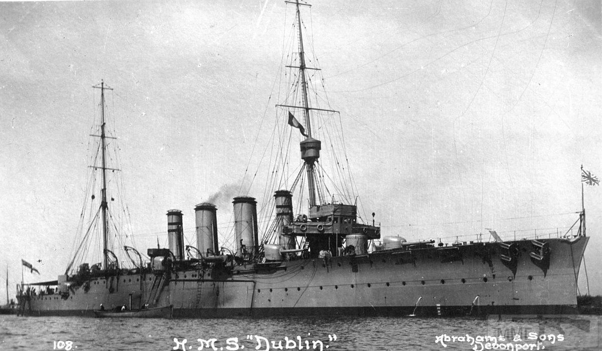 23233 - HMS Dublin