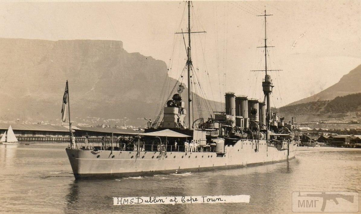 23234 - HMS Dublin в Кейптауне