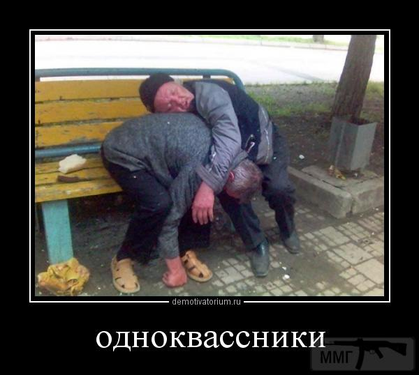 23246 - Пить или не пить? - пятничная алкогольная тема )))