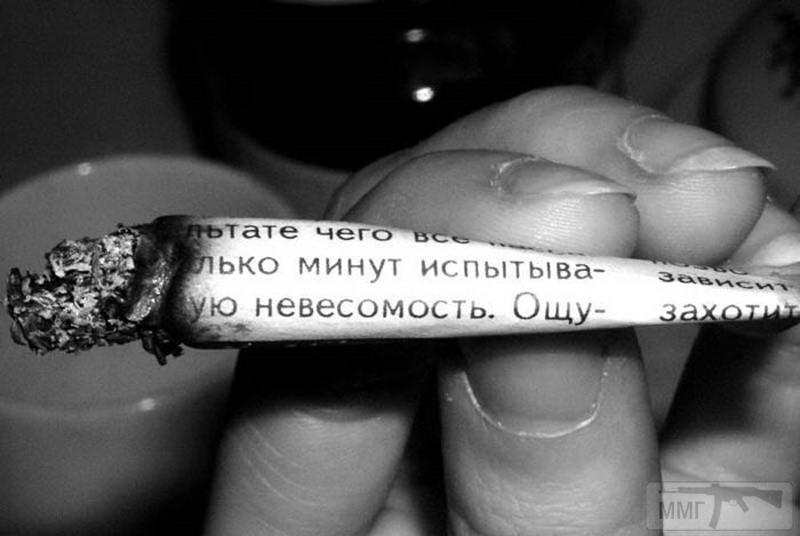 23259 - А в России чудеса!