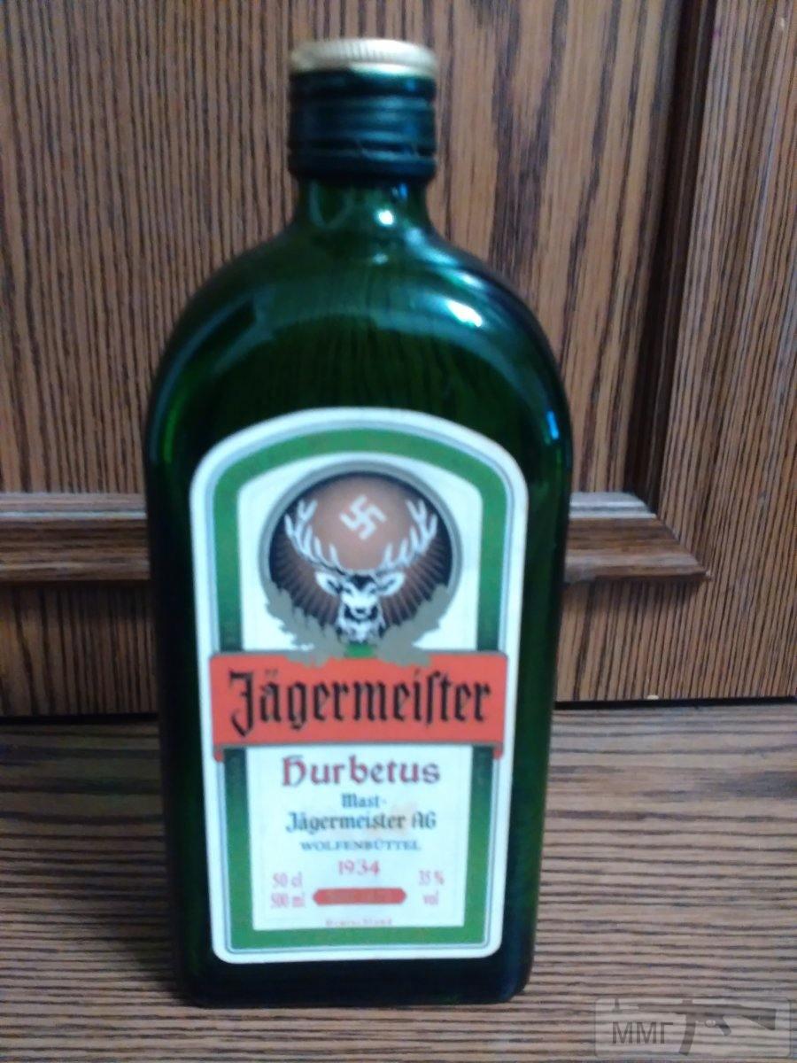 23313 - Бутылки