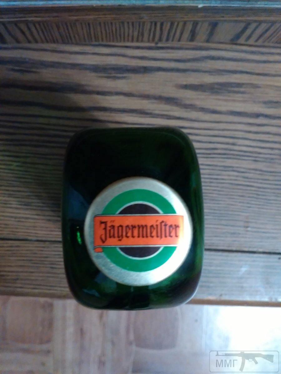 23314 - Бутылки