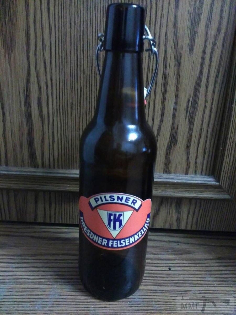 23320 - Бутылки