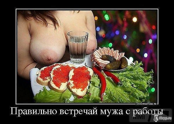 23335 - Пить или не пить? - пятничная алкогольная тема )))
