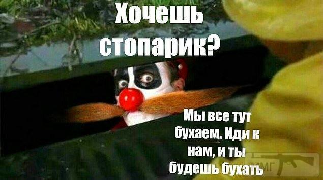 23380 - Пить или не пить? - пятничная алкогольная тема )))