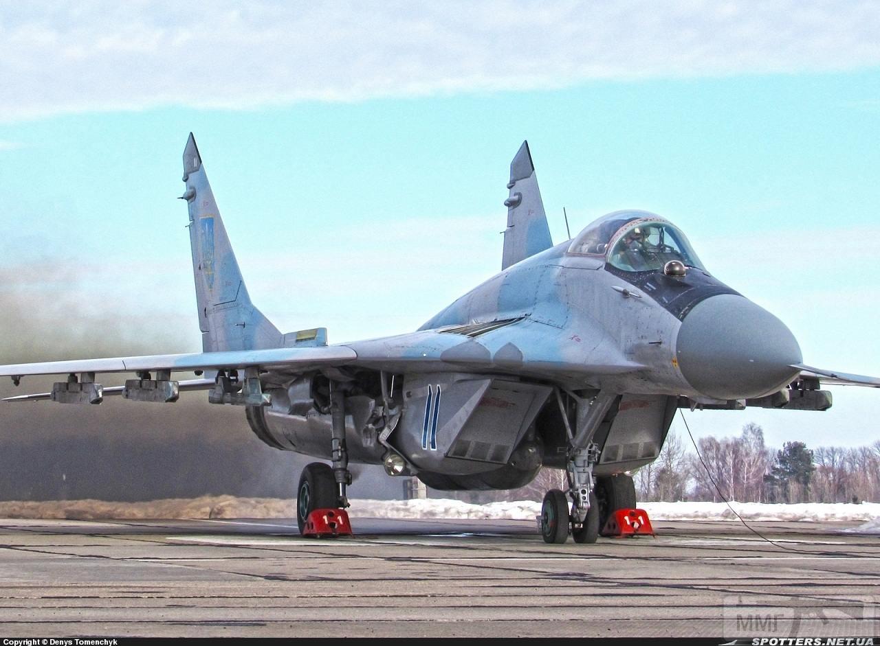 23383 - Воздушные Силы Вооруженных Сил Украины