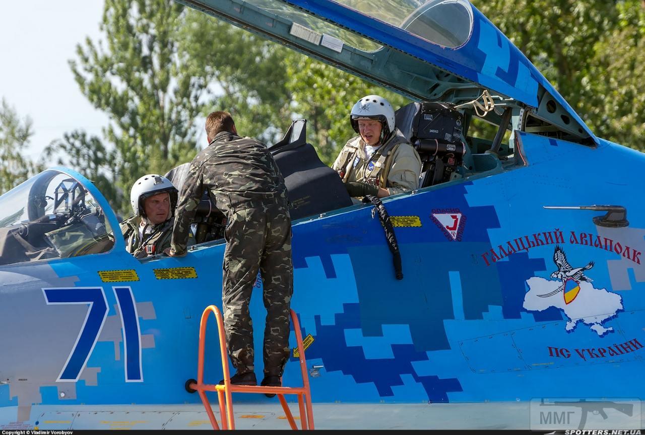 23384 - Воздушные Силы Вооруженных Сил Украины