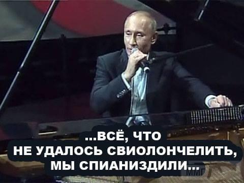 23385 - А в России чудеса!