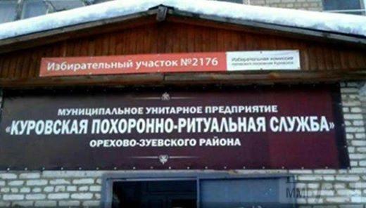 23386 - А в России чудеса!