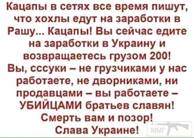 23387 - А в России чудеса!